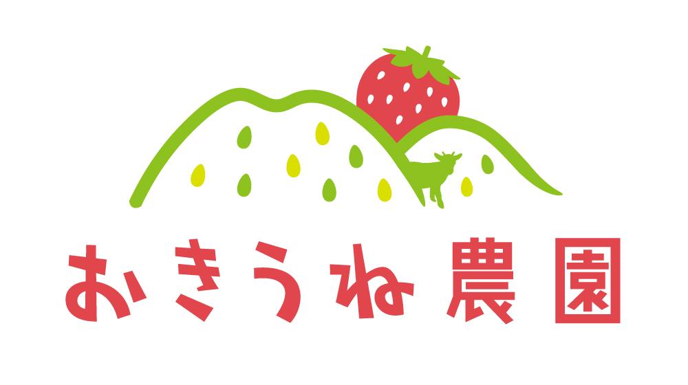 okiune_logo_tate