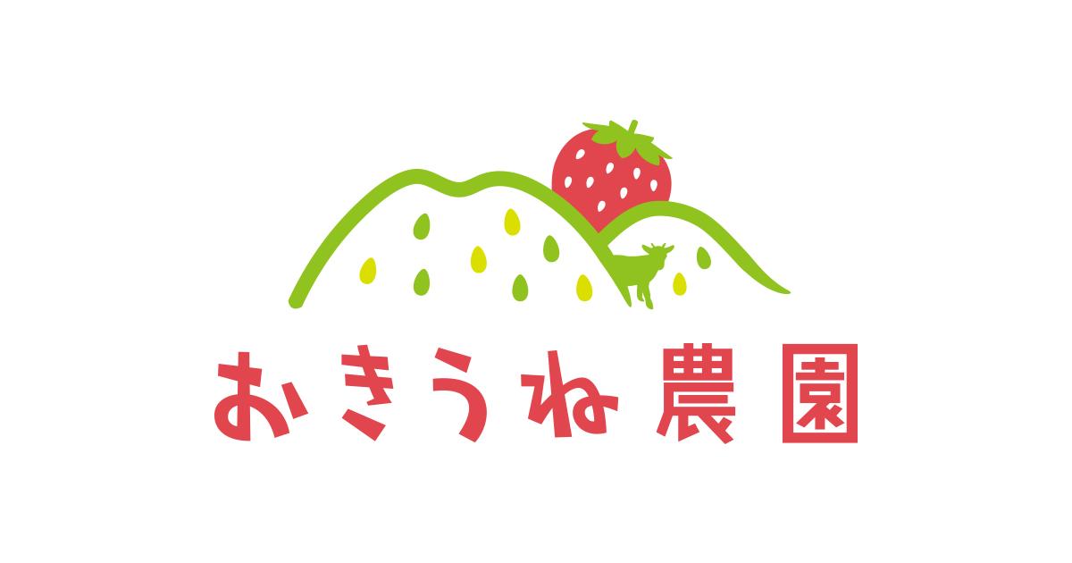 okiune_OGP_1200-630_wakunashi